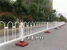 京式道路隔离护栏价格