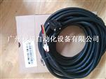 三菱伺服编码器线MR-J3ENCBL5M-A1-L/MR-J3ENCBL5M-A2-L