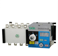 SAGL1双电源自动转换开关