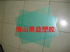 PC薄片~{聚碳酸酯薄片_供应商}~进口PC薄片