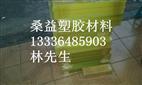 PU板~{进口优力胶板材_供应商}~聚氨酯板