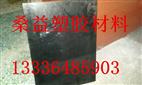 防静电PEEK板~{防静电聚醚醚酮板_供应商}~抗静电PEEK板
