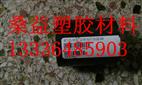 防静电尼龙棒~{防静电MC尼龙棒_供应商}~MC501CD尼龙棒