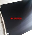 防静电电木板~{全防静电电木板_供应商}~抗静电电木板