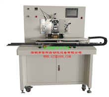Multi-section ACF attaching machine