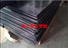 导电POM板~{导电赛钢板_供应商}~黑色导电POM板
