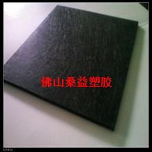 防静电合成石板~{黑色防静电合成石板_供应商}~抗静电合成石板
