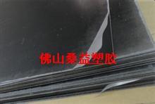 防静电FR-4板~{防静电环氧板_供应商}~防静电玻纤板