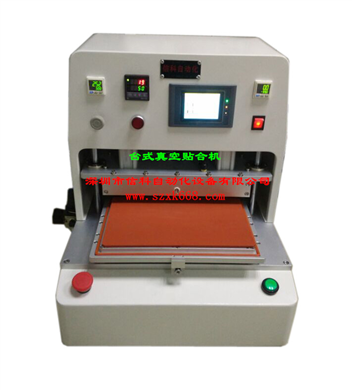 Single station flat vacuum bonding machine XK-61ZT