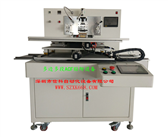 Multilateral multi-stage ACF machine