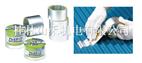 nitoms日东电工(NITTO)铝胶带J3130