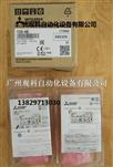 三菱扩展卡FX3G-1DA-BD采购找广州观科