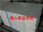 ABS板~{进口ABS板材_供应商}~米黄色ABS板