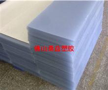 PVC板~{进口PVC板材_供应商}~透明PVC板