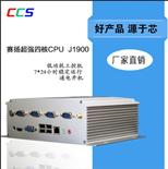 中冠J1900-6C工控主机