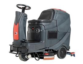 威霸AS530R 驾驶式洗地机