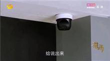 室内摄像机