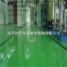 线路板厂用什么样的地坪好?TTC为你推荐环氧防腐地坪漆