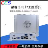 迷你I5-2520M工控机