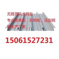 ML350墙面压型钢板