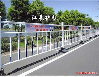海東地區交通道路防護欄公司