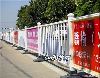 海南藏族自治县公路隔离护栏生产厂家