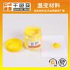 heat sensitive spray paint color changing paint Thermochromic pigment powder