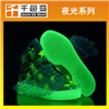 phosphorescent powder phosphor powder
