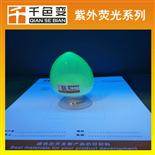 紫外熒光防偽油墨無色防偽隱形涂料紙張膠印防偽熒光油墨