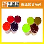 千色變溫變油漆可噴玩具變色壓力球 感溫變色材料熱敏變色涂料