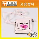 韓國感光變色粉 高濃原裝進口光變材料