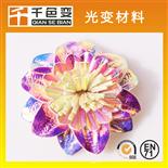 飾品用感光變色粉太陽光下顯示顏色光敏變色顏料