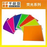 彩色熒光粉適合調配各種涂料多色熒光顏料