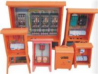 建筑工地电柜