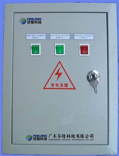 广州订做控制柜