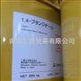 日本三菱1,4-丁二醇/巴斯夫1,4丁二醇/1.4丁二醇