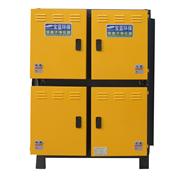 等離子油煙凈化器(BLD-120QA-II)
