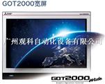 GT2507-WTBD 三菱触摸屏7寸宽屏黑色外框DC电源