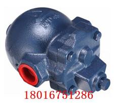 台湾DSC F22浮球式蒸汽疏水阀