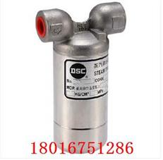 台湾DSC 701倒吊桶蒸汽疏水阀