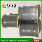 无锡哪里有反光丝 PET材料反光丝 高亮双面反光丝 反光丝规格定制 价格优惠