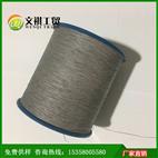 针织帽子用反光丝 定制反光纱线 质优价廉反光丝 反光膜丝
