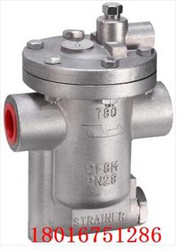 台湾DSC 780A空气疏水阀