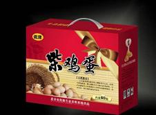 北京彩盒纸箱价格_彩箱彩盒纸箱批发_彩箱彩盒纸箱厂