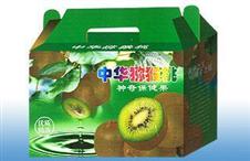 彩盒纸箱包装_彩盒纸箱包装价格_彩盒纸箱包装