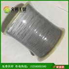 高亮0.5mm反光纱线 织布用反光丝 亮银反光丝 3M反光丝