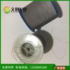0.25mm反光丝 银亮反光丝 单面反光丝 价格优惠