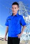 0014新款工作服