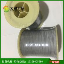 环保PET反光丝 超柔反光丝 0.5mm反光丝线 150D/2反光线