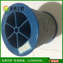 彩色反光丝 高亮度反光丝 超柔反光丝 PET反光丝 定制反光丝